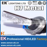 2013 Bulb factory directly-H735w 5000k 6000k HID xenon lamp ,H7 HID bulb .18 months warranty ,free replacement