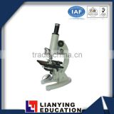 Lab1600X biological microscope