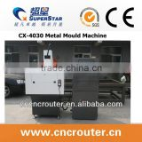 CX4030 Metal Mould Machine/Cast iron structure/Weihong system/Strong cutting capacity
