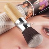 Flat Top Bamboo Buffer Handle Blush Makeup Tool Liquid foundation Powder Brush