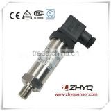 mV/V output diffused silicon high accuracy pressure transmitter for precision machinery
