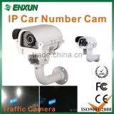 1.3MP IP License Plate Cameras and Road Camera for Parking Use to get clear car number pictures with night vision function