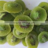 dried greeen kiwi