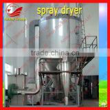 hot sale LPG series High-Speed Centrifugal lab Spray Dryer for milk pigment
