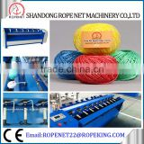 ball winder rope package machine plc controlled pp raffia yarn ball winder machine supplier for sale