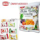 Inquiry about Thailand Top Seller Fruit Center Filled Soft Candy