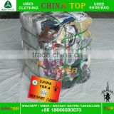 from china usa style bulk second hand clothing wholesale
