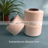 AA grade 360D spandex yarn for narrow tapes
