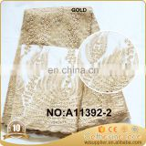 latest high quality fashion african cord lace fabric / chemical lace fabric