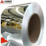 Reflective Mirror Aluminum Sheet Metal Roll Prices Per Ton