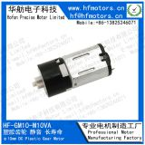 10mm 3V Plastic Gear-box motor Low Speed Low Noise and Large Torque for Electronic Lock GM10-M10VA