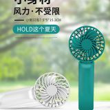 Small hurricane hand held fan