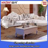 INquiry about living room furniture sofa set, sleeper sofa, bright-colored sofa set