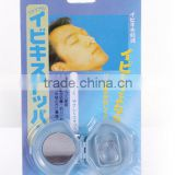 Hot selling breathe right snore free nose clip stop snoring nose clip