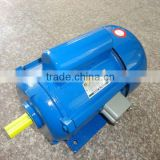 OEM China Factory,YJ series cheap small electric generator motor with starting capacitor