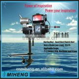 7GX-8.8C-AS MIHENG long shaft outboard motor
