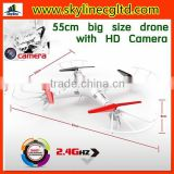 2015 New big size 55cm RC drone helicopter with camera, RC quad copter with camera,,flying camera helicopter