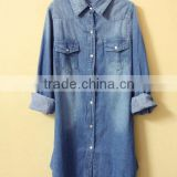 ladies cotton polo collar skirt solid color long sleeve jean blouse