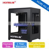 3D Printer ,photo printer,manufacturer direct sale!High Quality and precision with low price,3d printer machine
