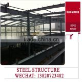 steel structure two story building