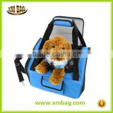 2016 New design best selling pet booster car seat bag pet carrier, dog carrier, Portable pet Carrier bag