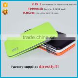 emergency portable power bank with cable factory promotion for iphone for samsung power bank