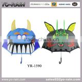 2015 muni children cartoon animal shape cheap fashion kids umbrella with two ears wholesale