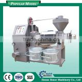 new design hot sale soya bean oil extraction machine with factory price