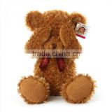 Plush Stuffed Toy Brown Shy Teddy Bear With Magnets