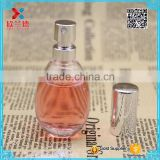 20ml mini funny egg shape glass bottle for perfume packaging                                                                                                         Supplier's Choice