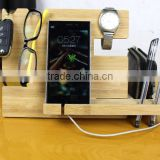 Hot sale Phone Dock multifunction Watch Valet Pen and Eye Glasses Holder with desk storage box bamboo/wood phone holder                                                                         Quality Choice