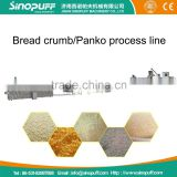 Economy Popular Panko Bread crumb machine/Japanese bread crumb making machine/ Bread Crumbs process line