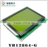 Manufacturers selling LCD module customized/shenzhen/backlight module, liquid crystal display/energy-saving screen