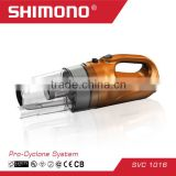 shimono portable rechargeable battery powered bed vacuum cleaner
