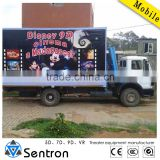 6 Seats Small investigation Mobile Cinema For Amusement Park Ride Mobile Theatre For Sale