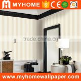 cheap modern home decoration 3d wallpaper for living room                                                                                                         Supplier's Choice