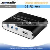 SPDIF/Coaxial Cable Digital Audio Decoder 5.1 Dts Decoder/2.1CH Digital to Analog Audio Converter Decoder