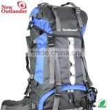 Cheap china supplier tactical backpack military external frame