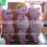 Chinese wholesale advertising mascot costume