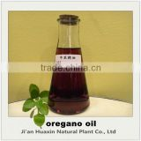 100% Natural Feed Grade pharmaceutical/cosmetic grade Oregano Oil Bulk In Essential Oil carvacrol