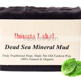 Private Label unisex Dead Sea Mud organic and natural Soap Bar