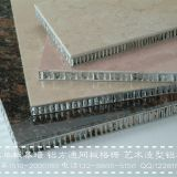 Metal noise curtain wall panels, metal noise reduction curtain wall materials. Color or woody paint