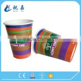 Wholesale cold coffee/juice drink single wall paper cup with lid