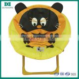 Cute kids moon chair cover