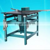INquiry about picture frame cutting machine