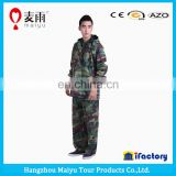 Maiyu camouflage army military pants