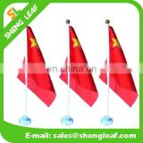 Adertising auto flags