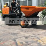 FCY50R construction machine Mini dumper with CE unload three sides