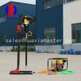 supply Portable Backpack Drilling Rig Up To 30m Depth Shallow Rock Drilling for sale
