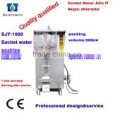 small mineral water plant price